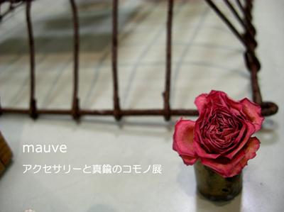 blog.22.12.10mau-a.jpg