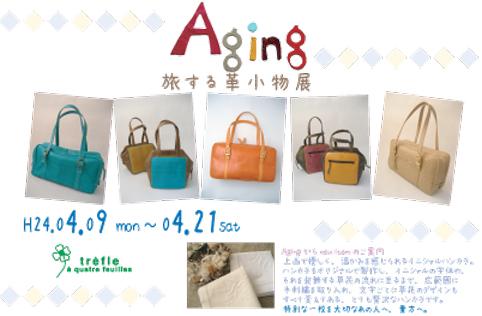 blog240405agi-a.jpg